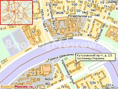 """Гостиница """"Украина"""". Москва."""